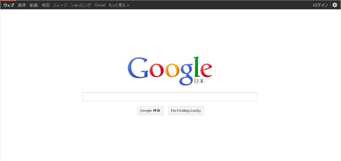 googleメニューバー画像20110701